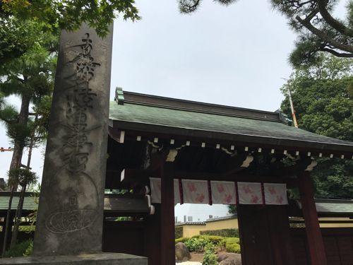 20200810_Tokyo_Ikegami Honmon-Ji_24d.JPG
