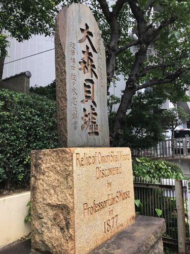 20200810_Tokyo_Omori_02d.jpg