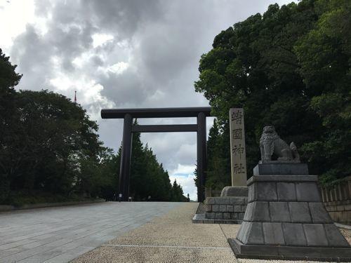 20200906_Tokyo_Yasukuni Jinja_01d.JPG