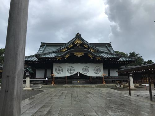 20200906_Tokyo_Yasukuni Jinja_08d.JPG