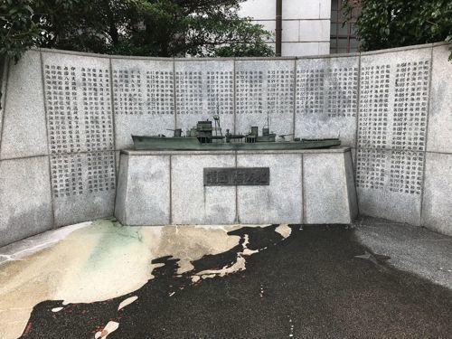 20200906_Tokyo_Yasukuni Jinja_10d.JPG